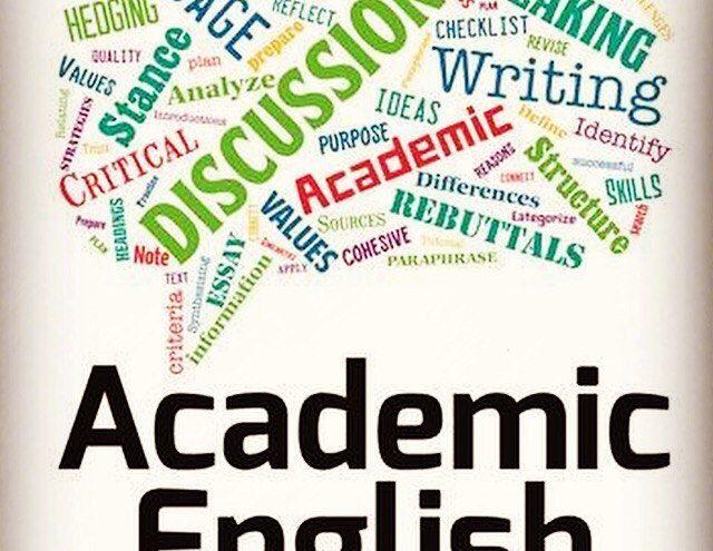 Академический английский