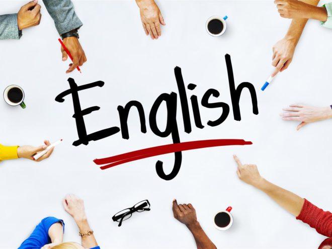 английский бесплатно