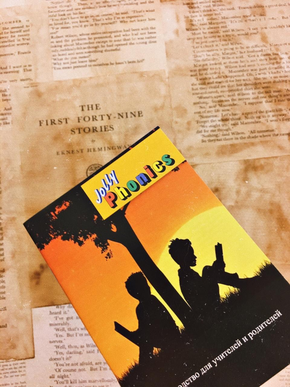 обучение чтению и письму