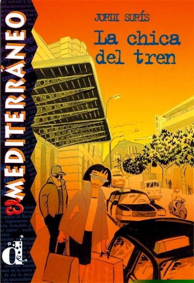 книги на испанском